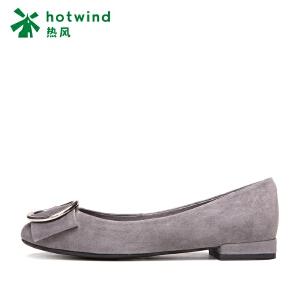 热风hotwind2018秋新款浅口单鞋女扣饰羊反绒女士平底鞋套脚H01W7305