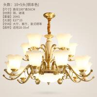 照明美式吊灯全铜客厅吊灯欧式简约复古玉石卧室灯大气纯铜餐厅灯 15头铜本色 配三色LED光源