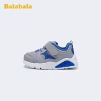 【3件3折价:71.7】巴拉巴拉儿童运动鞋男童鞋子2019新款冬季小童宝宝鞋轻便软底时尚