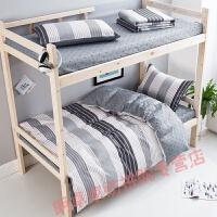 学生床铺三件套有棉被学生宿舍三件套上下床铺床单被套套件床上用品