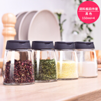 日式厨房用品家用调料盒调味罐套装烧烤佐料瓶油盐罐收纳盒组合装家居日用收纳用品