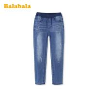 巴拉巴拉女童牛仔裤2020新款春装儿童裤子中大童弹力小脚裤洋气潮