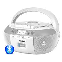 熊猫CD-880复读机dvd家用CD机学生英语U盘mp3插卡光盘播放机录音磁带胎教蓝牙收音机一体机碟片便携式播放器 白