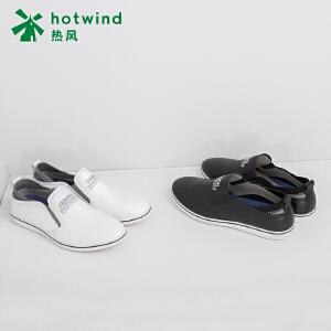 热风hotwind2018秋季新款低帮皮鞋男鞋平跟套脚休闲低帮鞋H40M7101