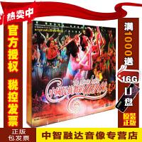 中国民族舞蹈(8DVD)中国荷花奖典藏作品集珍藏版 视频光盘碟片