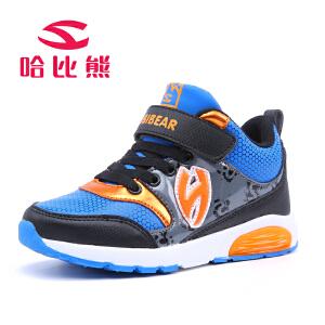 【79元两件包邮】哈比熊童鞋秋季新款男童鞋女童鞋减震耐磨优质儿童休闲运动鞋