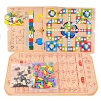 儿童益智玩具4-6岁 3-6周岁7-9-10女童男孩小女孩子礼物开发智力