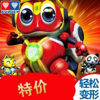 正版奥迪双钻快乐酷宝2玩具 变形蛙王酷宝 海豚雷蛙蜻蜓猩猩全套