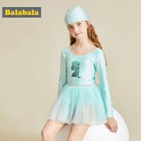巴拉巴拉儿童泳衣女孩女童连体公主可爱泳帽游泳装备长袖套装时尚