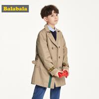 巴拉巴拉童装儿童外套男童2019秋装新款中大童风衣中长款洋气韩版