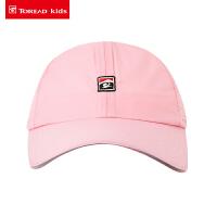 【新品4折到手�r:47元】探路者帽子 2020春夏新款�敉�和�拼接�W布透�獬��p帽QELI85314