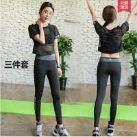紧身长裤瑜伽服网纱套装 健身服女三件套装健身房跑步运动跑步