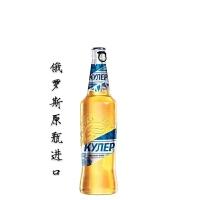 酷乐玻璃瓶啤酒