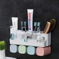 洗漱口杯刷牙杯子套装创意简约家用牙缸牙膏收纳盒情侣款一对可爱