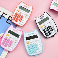 便携计算器糖果色卡通学生用考试可爱少女简约迷你计算机