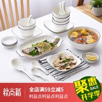 骨瓷餐具碗碟套�b 家用 4人6人日式方形碗筷�P子��意�M合陶瓷��s骨瓷餐具