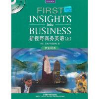 新视野商务英语(上)(学生)(配MP3) (英)罗宾斯 外语教学与研究出版社9787560035147