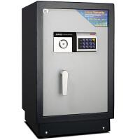 全能保险柜 FG6842B电子密码防盗保险柜保险箱 国家3C认证