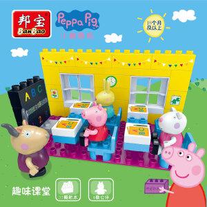 【当当自营】小猪佩奇佩琪邦宝益智大颗粒积木儿童玩具趣味课堂A06036