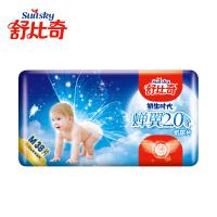 舒比奇蝉翼纸尿片 超薄透气婴儿纸尿片尿不湿 M码38片