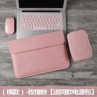 华硕戴尔华为惠普macbook苹果笔记本电脑包13.3寸air联想小新air13pro内胆包小米12 磨砂微绒内胆包(