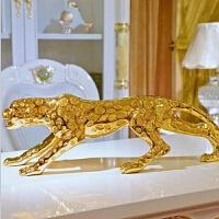 办公室摆件创意现代个性风水桌面装饰大号客厅金钱豹摆件