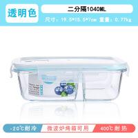 玻璃保鲜碗三分隔饭盒微波炉盒分格便当密封碗带盖碗