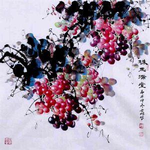 中国青年美术家协会常务理事,中国山水画院专业画家,山东省美术家协会会员,国家一级美术师高云鹏(珠玉满堂)