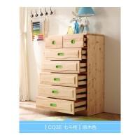 北欧家具五六七斗柜全实木储物柜子多格抽屉卧室收纳柜子CQ1E 组装