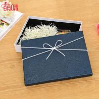 萌味 长方形礼品盒 大号礼物包装盒子围巾盒男女生款礼盒纸盒礼品盒子