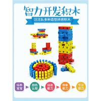 汪汪队立大功(PAW PATROL)新款儿童积木益智玩具叠叠乐抽积木抽抽乐送骰子