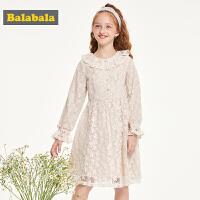 【满减参考价:99.67】巴拉巴拉童装女童连衣裙儿童裙子新款秋装甜美长袖蕾丝公主裙