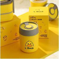 [当当自营]日本泰福高 便携带盖随手杯 创意学生水杯防漏随身塑料泡茶杯子600ML绿色