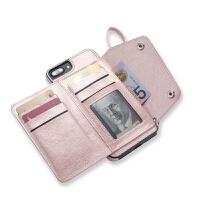 iPhone X手机皮套零钱包i6S7/8plus手机壳插卡包带挂绳钢化膜 7/8 plus粉色