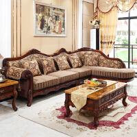 欧式布艺沙发 美式复古转角L型沙发整装组合 客厅小户型实木家具