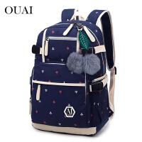 双肩包女韩版印花时尚款学院风潮流大中学生书包旅行包背包