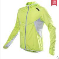 轻薄透气 防晒防紫外线皮肤风衣 休闲运动男女户外长袖骑行服风衣