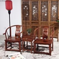 圈椅三件套 实木仿古太师椅 中式靠背椅子围椅