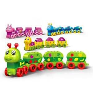 【当当自营】邦宝毛毛虫之35粒数字认知送地垫大颗粒益智智力积木玩具9103