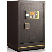 全能保险柜 AI65K电子密码防盗保管柜保管箱
