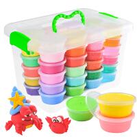轻粘土儿童橡皮泥彩泥24色36色套装太空泥黏土手工DIY玩具