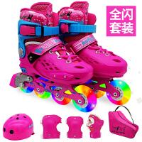 溜冰鞋直排轮滑鞋旱冰鞋男女初学儿童全套装3-5-6-8-10岁