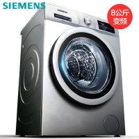 SIEMENS/西门子 WM12N1680W 洗衣机滚筒8公斤银色全自动家用变频