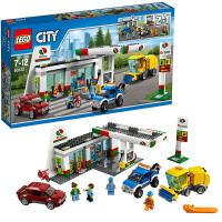 7月新品乐高城市系列 60132加油站 LEGO City 积木玩具趣味