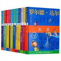 罗尔德达尔全12册(了不起的狐狸爸爸、女巫等) 罗尔德达尔作品典藏 达尔系列12册 查理和巧克力工厂等12册全套