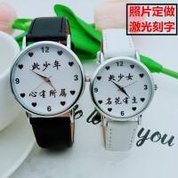 情侣手表一对心形韩版潮流男女学生简约创意腕表生日礼物