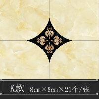 瓷砖贴纸对角贴 地砖对角贴客厅卫生间地面装饰角花地贴防水耐磨自粘瓷砖地板贴纸L K款(一张21个) 大