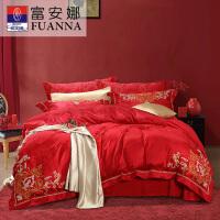 富安娜双面婚庆四件套红色纯棉结婚床上用品新婚陪嫁全套装