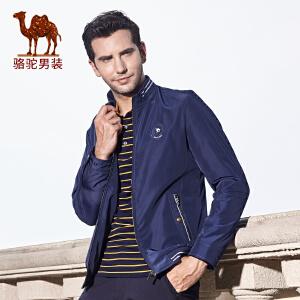 骆驼男装 秋季新款立领纯色拉链时尚商务休闲夹克衫外套 男