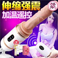 【女用器具】琦莎 迪咪缩阴球女性阴道按摩自慰器 情趣性玩具成人用品